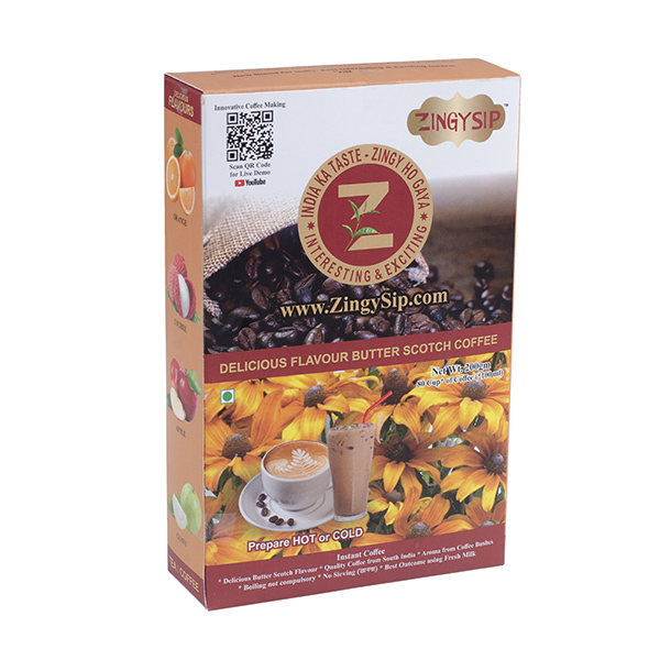 Coffee Butterscotch-200gm